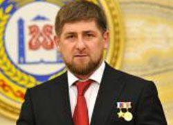 Р.Кадыров дал высокую оценку работе правительства в уходящем году