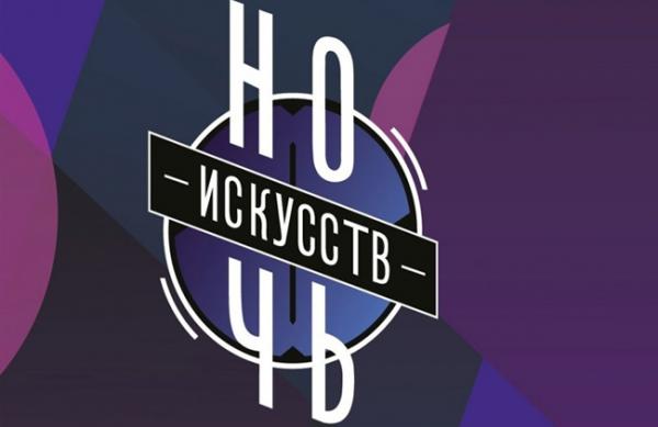 Чечня присоединится к акции «Ночь искусств»