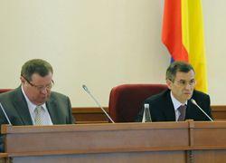 Межведомственная комиссия по противодействию экстремизму в РФ провела заседание в ЮФО