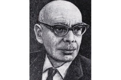 ОШАЕВ ХАЛИД  (1898 – 1977)