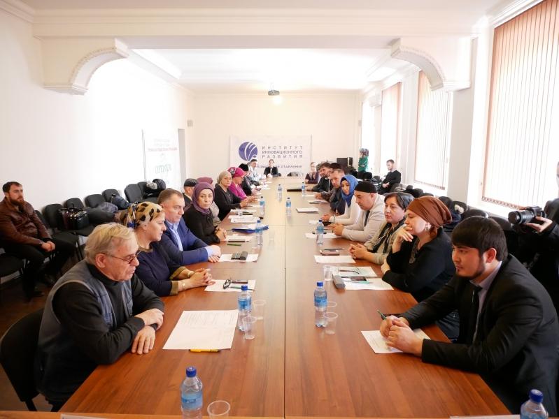 В Грозном обсудили методы противодействия экстремистам в интернет-ресурсах