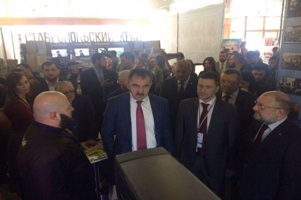 IVФорум СМИ Северного Кавказа открылся вПятигорске