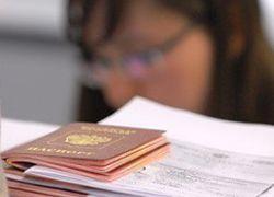 Россия и Евросоюз вместе шагают к отмене виз