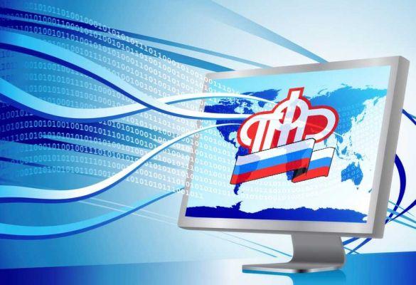 ПФР призывает использовать Интернет