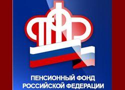 На условиях софинансирования бюджета республики и Пенсионного фонда на социальную поддержку неработающих пенсионеров будет направлен миллион рублей