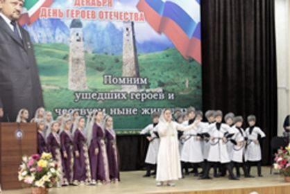 Фото ИА «Грозный-Информ»