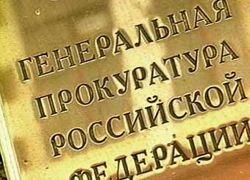 Чеченский правозащитник требует отставки главы военного следственного управления на Северном Кавказе