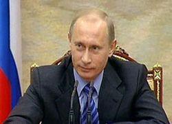 Премьер-министр РФ Владимир Путин прибыл в Кисловодск
