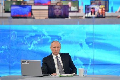Фото: ТАСС, Алексей Дружинин