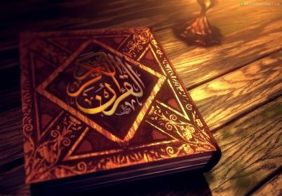 "На фото: Мечеть ""Сердце Чечни"""