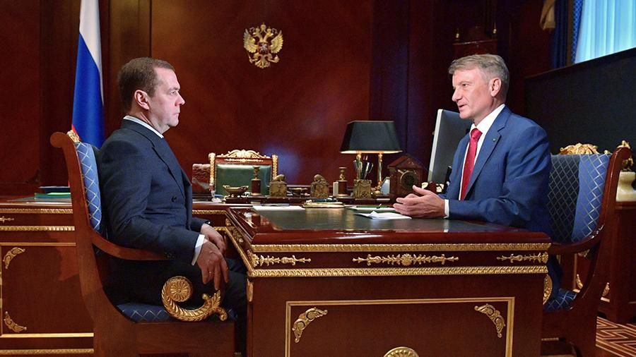 Ставки покредитам в РФ продолжат понижаться — Греф