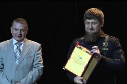 Р. Кадыров поздравил социальных работников с профессиональным праздником