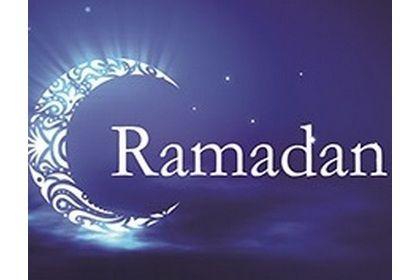 Рамадан: Умусульман начинается месяц поста