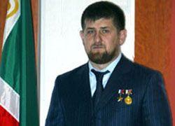 Р. Кадыров потрясен убийством муфтия Кабардино-Балкарии А.Пшихачева