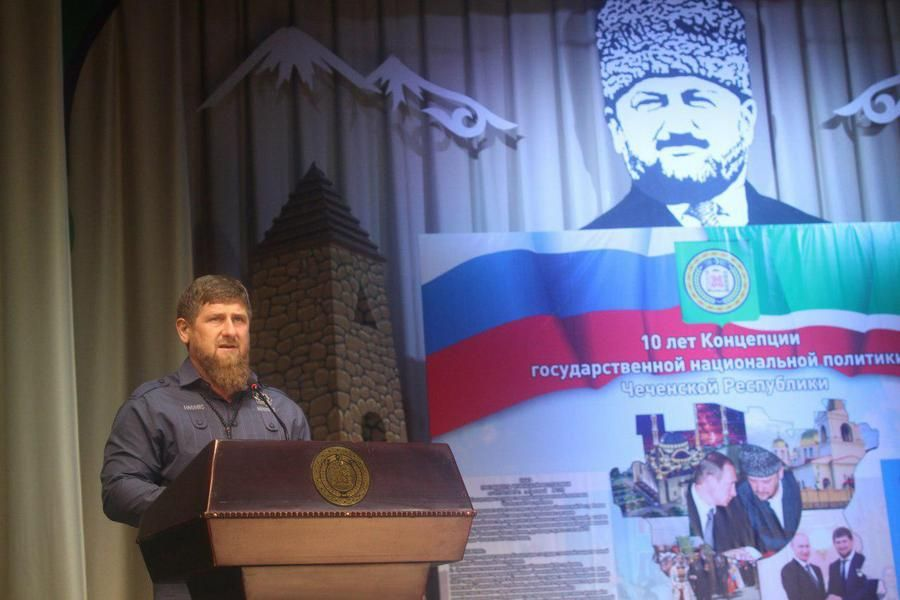 В Грозном отметили 10-летний юбилей Концепции государственной национальной политики ЧР