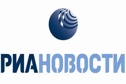 """На фото: Логотип """"РИА Новости"""""""