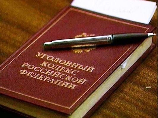 Жительница Чечни пожаловалась в прокуратуру на ненадлежащую организацию проверки