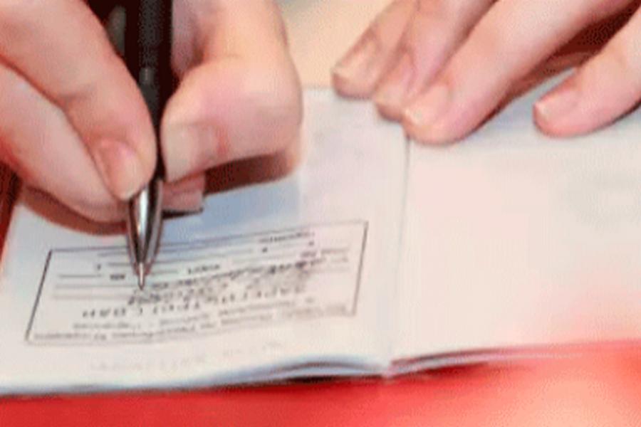 Жительница Чечни оштрафована за фиктивную постановку на учет иностранца