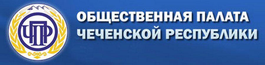 В коммерческом секторе Ножай-Юртовского района прошли рейдовые мероприятия