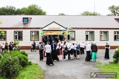 На фото: СОШ №2 с. Джалка Гудермесского района