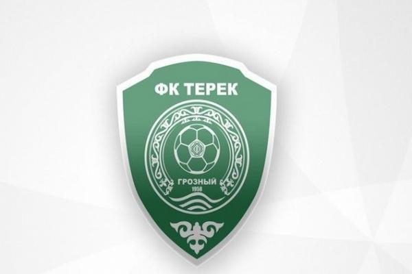 ФК «Терек» натретьем сборе сыграет с«Удинезе», «Горицей» и«Виченцей»