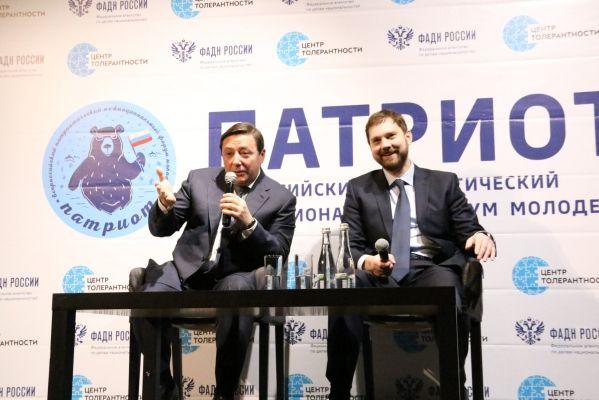 В Москве прошел Всероссийский форум молодежи «Патриот»