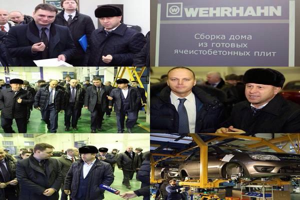 Минпром РФ рассмотрит вопросы поддержки развития промышленности Чечни