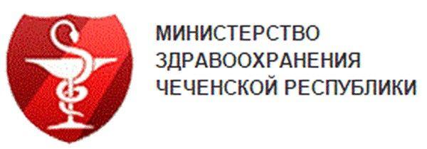 Минздрав Чечни проверил информацию о фальсификации данных в больнице