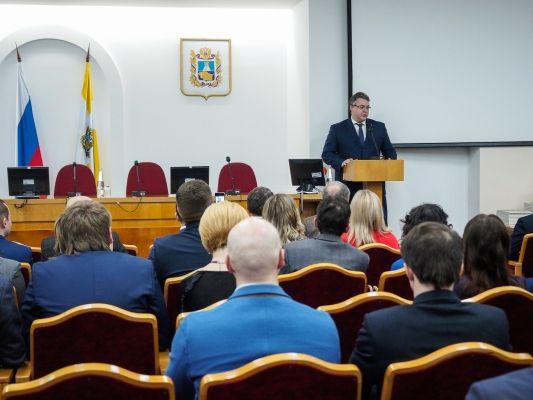 Губернатор Ставрополья вручил дипломы лауреатам проекта «Новая энергия»