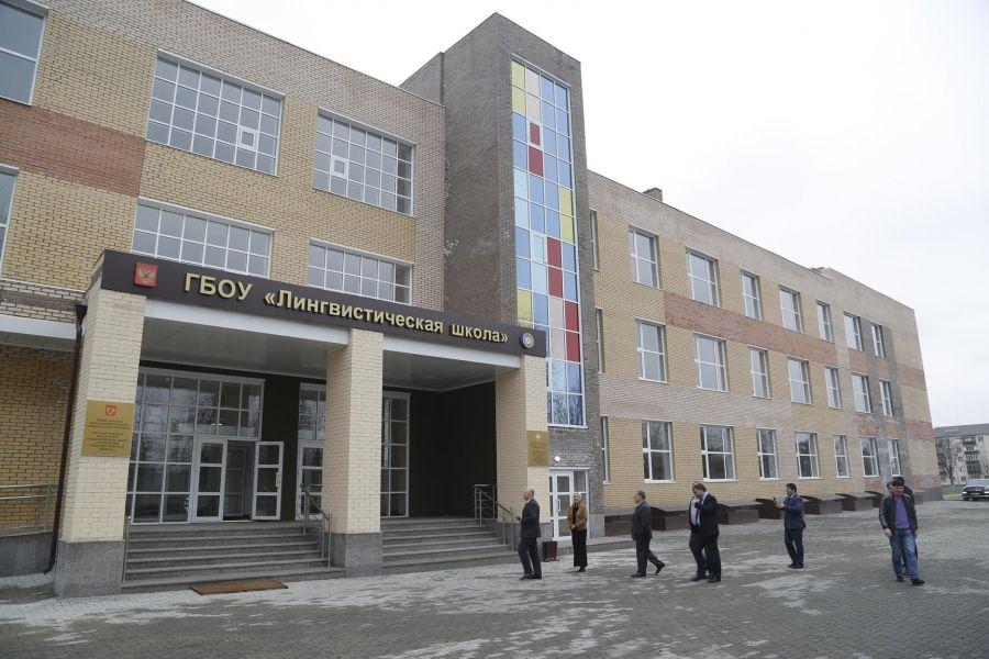 Всероссийский форум «Педагоги России: инновации в образовании» пройдет в Грозном