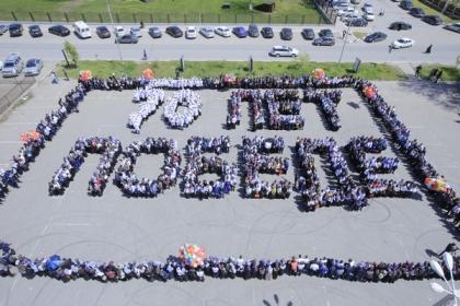 2000 студентов ЧГУ приняли участие в праздничной акции - флешмобе «70 лет Победе»