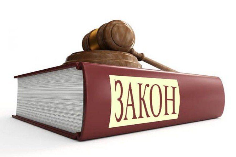 Прокуратура Чечни выявила нарушения закона о противодействии терроризму в Минобрнауки ЧР