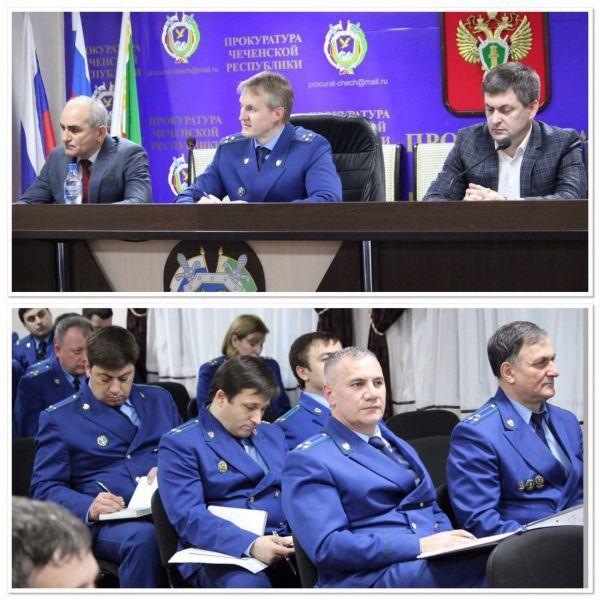 В Прокуратуре Чечни обсудили сферу оборота имущества и земель республики