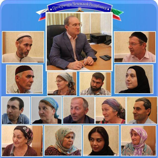 Прокурор Чечни осуществил прием 15 граждан
