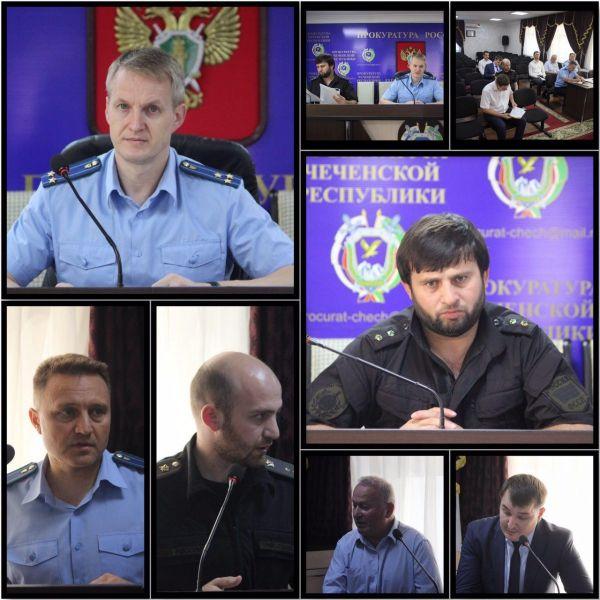 В прокуратуре Чечни обсудили вопросы исполнения законодательства в сфере топливно-энергетического комплекса