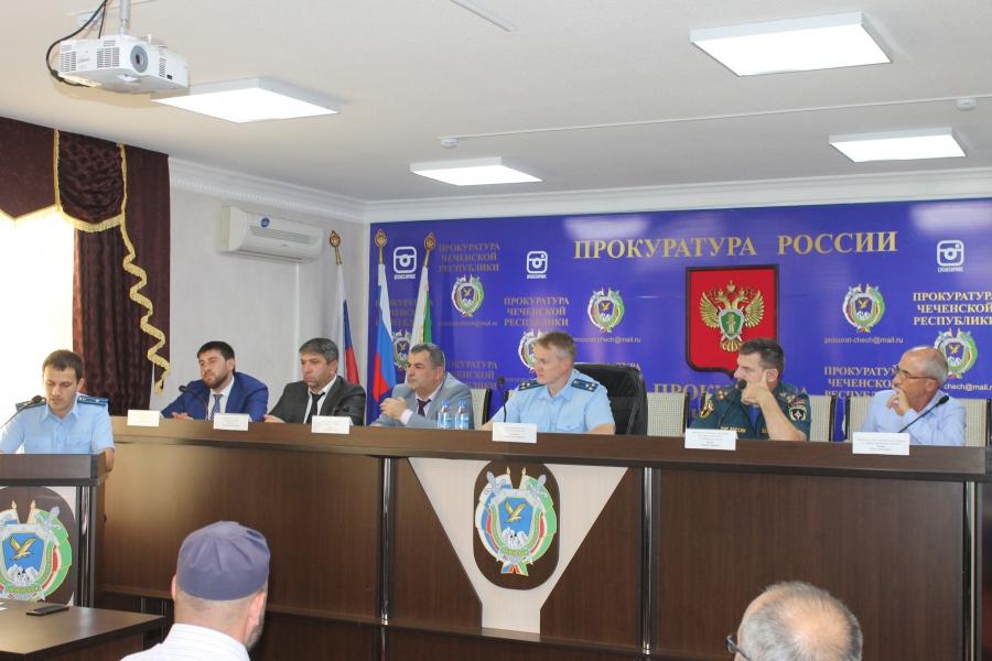 В прокуратуре Чечни обсудили вопросы охраны окружающей среды