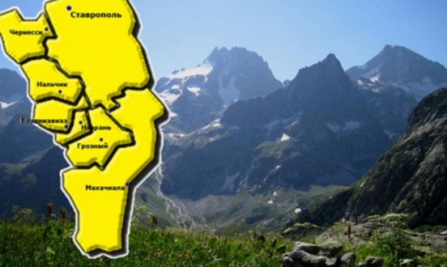 Вопросы разработки Стратегии развития туризма на Северном Кавказе обсудили во Владикавказе