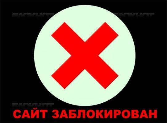 Страницы в сети «Интернет», оскорбляющие чувства верующих, будут заблокированы