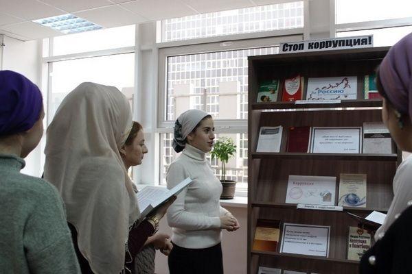 В Национальной библиотеке ЧР прошло мероприятие «Молодежь против коррупции»