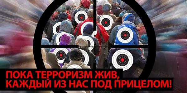 «Нет» - терроризму в чеченском обществе