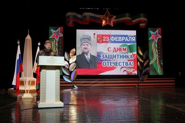 Поздравление Главы Чеченской Республики, Героя России Р.А.Кадырова с Днем защитника Отечества