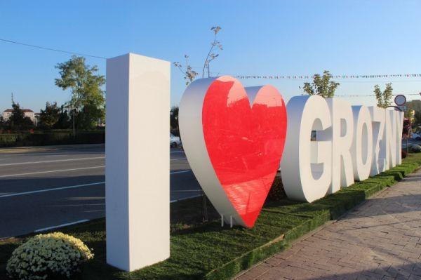 Грозный на втором месте в рейтинге самых оптимистичных городов России