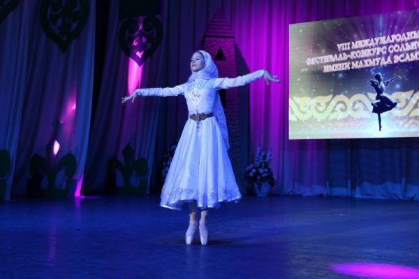 Принцесса танца
