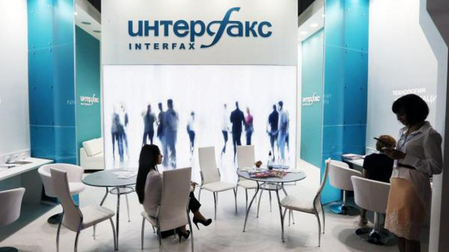 Сайт «Интерфакса» атаковали хакеры