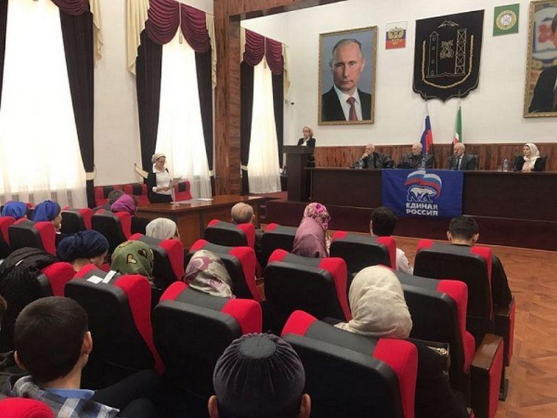 В ходе Конференции Шалинского отделения ЕР обновился состав Местного политсовета Партии
