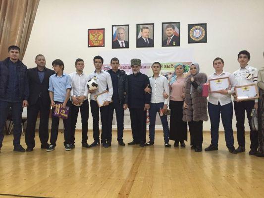 Конкурс «Дети против наркотиков» прошел в Урус-Мартане