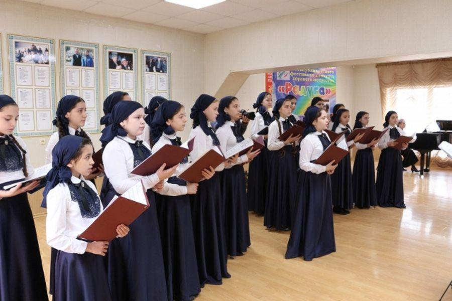В столицы Чечни прошел республиканский фестиваль-конкурс хорового искусства «Радуга»
