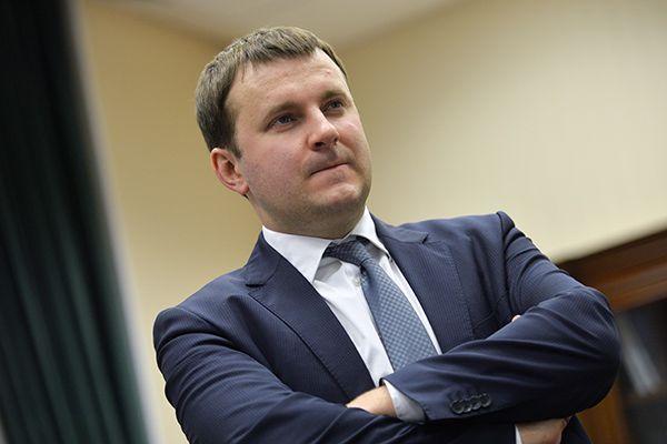 Путин назначил нового министра экономического развития