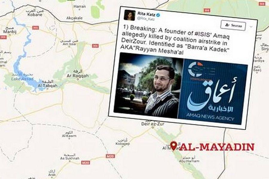 Ликвидирован главный пропагандист ИГИЛ