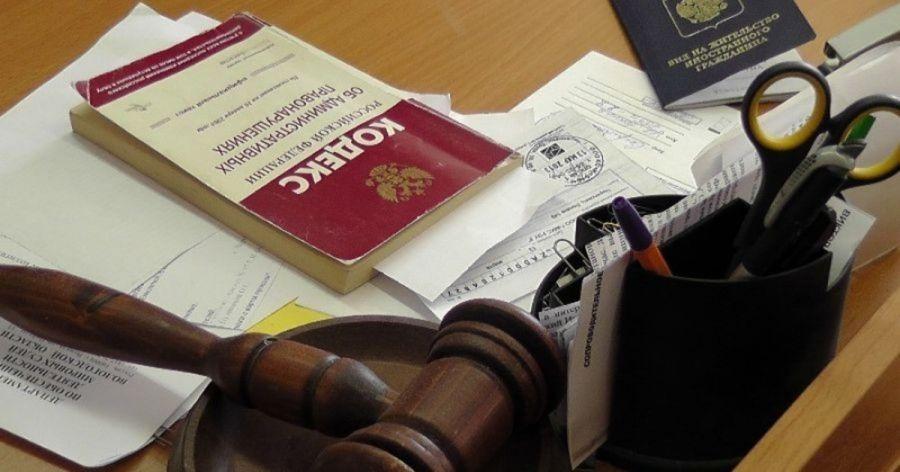 Должностные лица СУ СК РФ по ЧР привлечены к ответственности